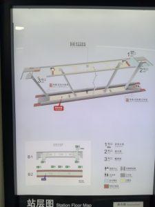 諸光路駅構内図