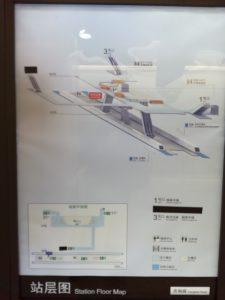 芳甸路駅構内図