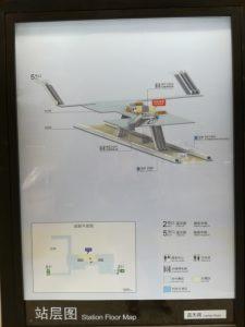 藍天路駅構内図
