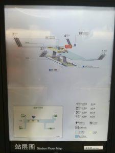 金吉路駅構内図