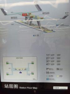顧唐路駅構内図