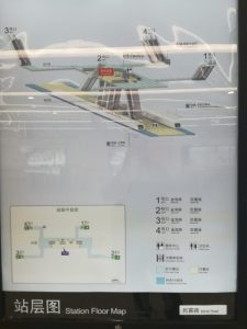 民雷路駅構内図