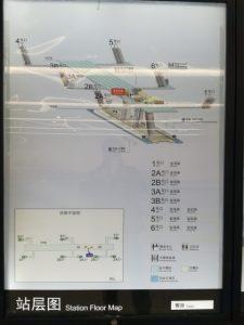 曹路駅構内図