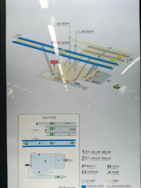 沈杜公路駅