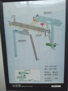 閔瑞路駅構内図