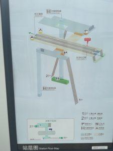 浦航路駅構内図