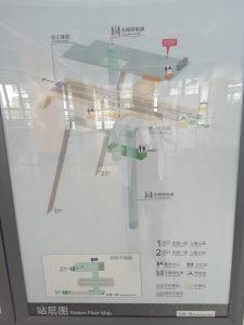 東城一路駅構内図