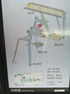 匯臻路駅構内図