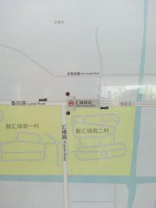 匯臻路駅周辺図(出入り口)