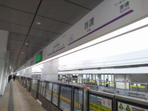 西渡駅ホーム