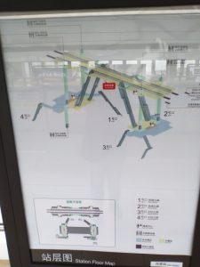 西渡駅構内図