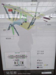 蕭塘駅構内図