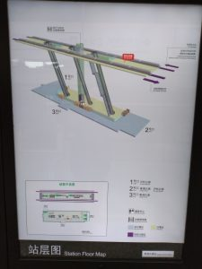奉浦大道駅構内図