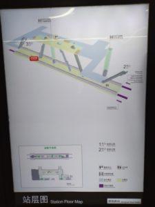 望園路駅構内図