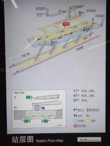 成山路駅構内図