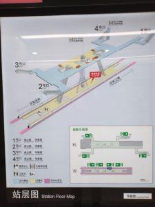 華鵬路駅構内図