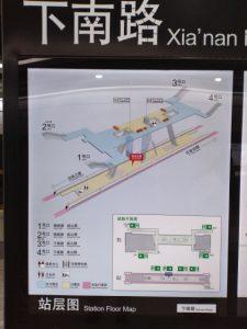 下南路駅構内図