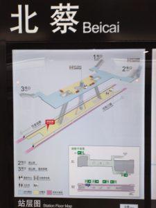 北蔡駅構内図