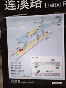 蓮渓路駅構内図