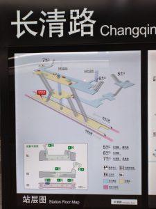 長清路駅構内図