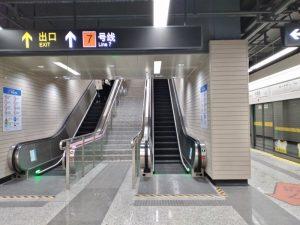 長清路駅ホーム