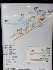 梅嶺北路駅構内図