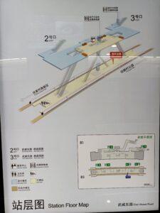 武威東路駅構内図
