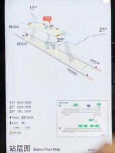 豊翔路駅構内図