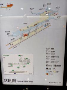 顧村公園駅構内図