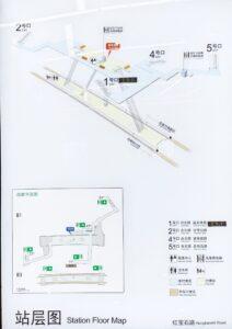 紅宝西路駅構内図