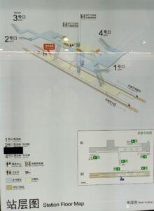 華涇西駅構内図