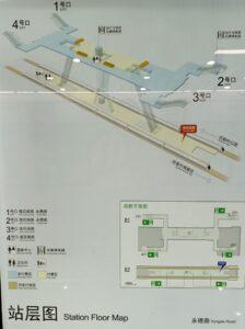 永徳路駅構内図