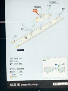 繁栄路駅構内図