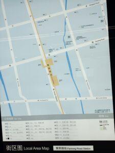 繁栄路駅周辺図(出入口))