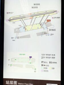 基隆路駅構内図
