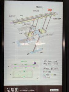 高橋駅構内図