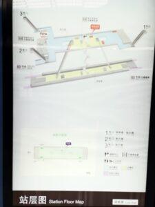 国帆路駅構内図