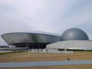上海天文館外観